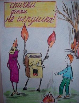 Поделки огонь своими руками